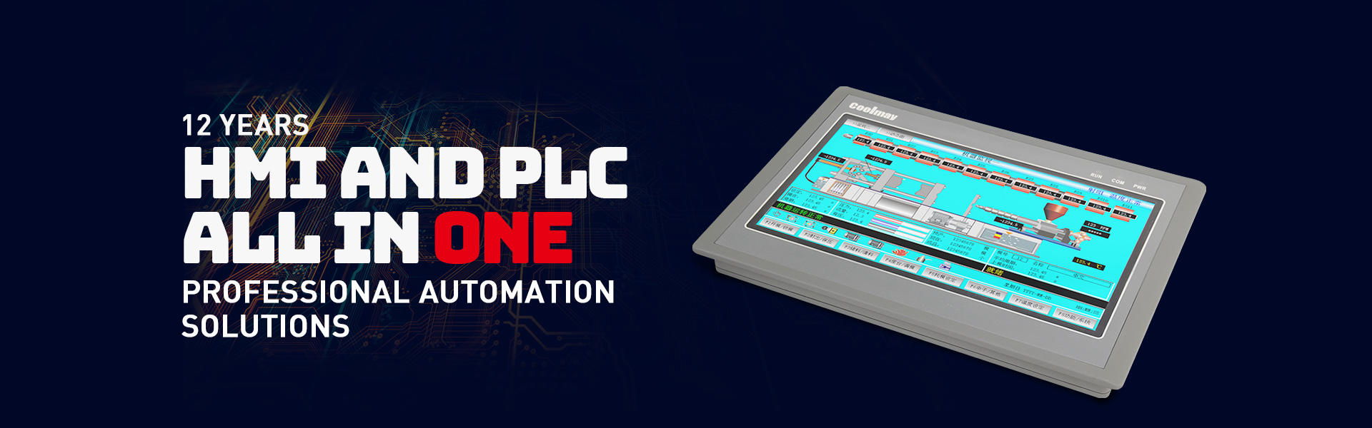 all in one plc, plc hmi combination, low cost plc with hmi