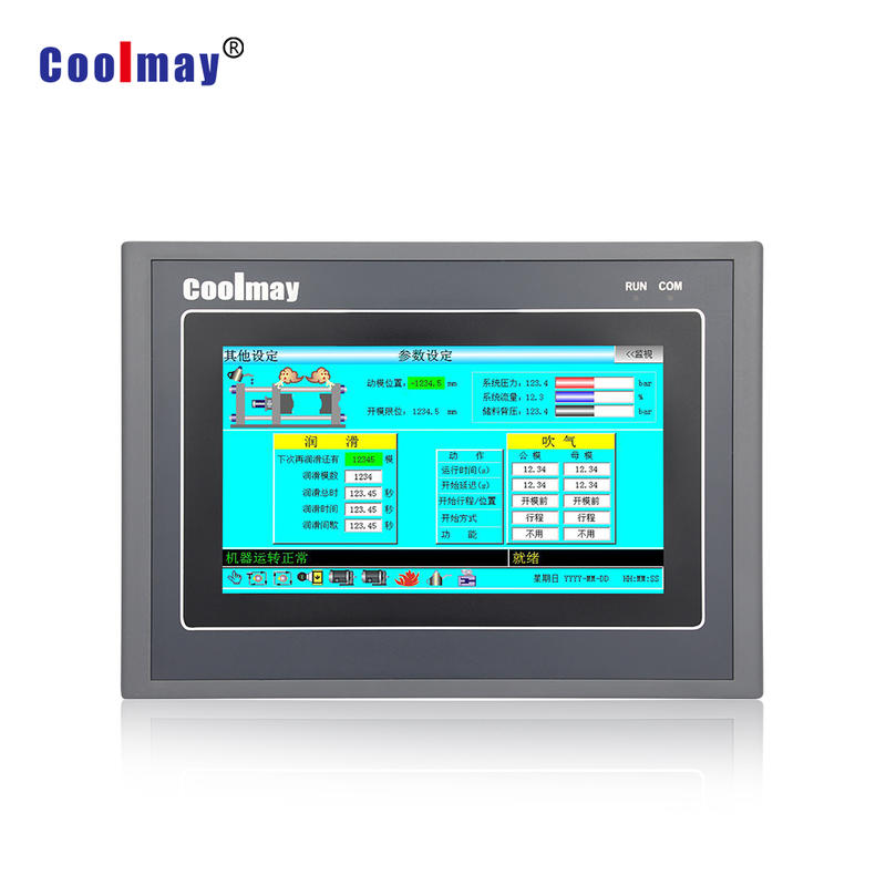 High efficiency 7 inch touchscreen 12di 12do relay output rs485 modbus rtu protocol plc controller integrated