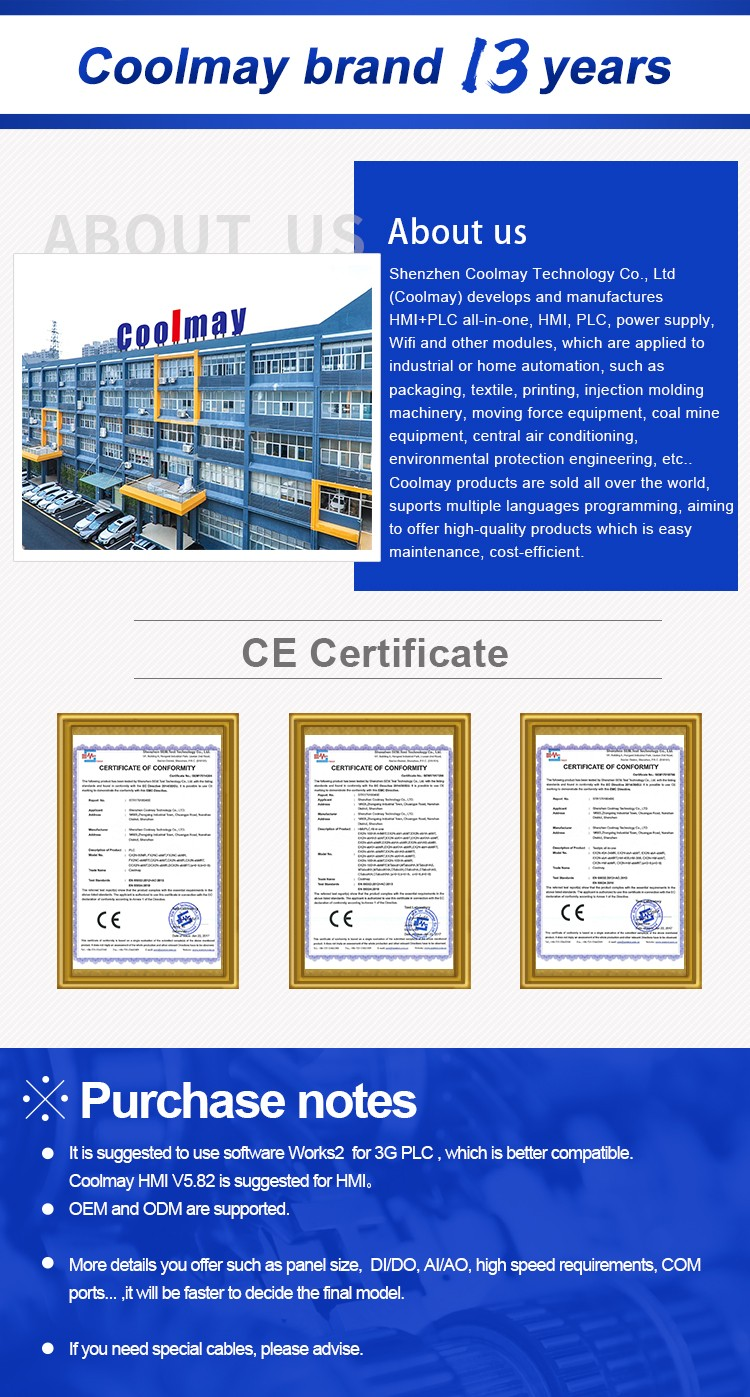Coolmay High-quality plc computer manufacturers for packaging machinery-10