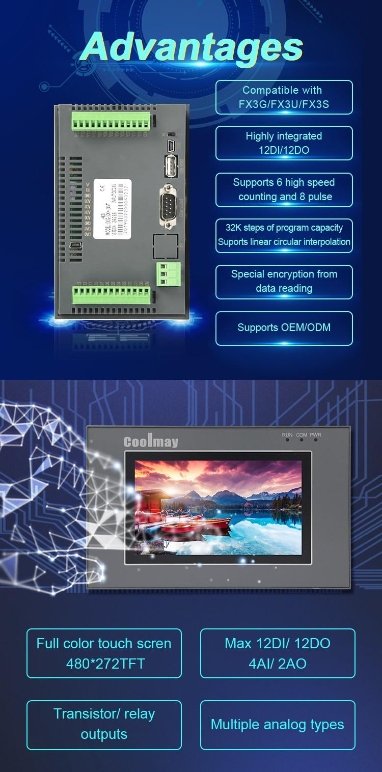 high-speed PLC HMI all in one oem for power equipment-3