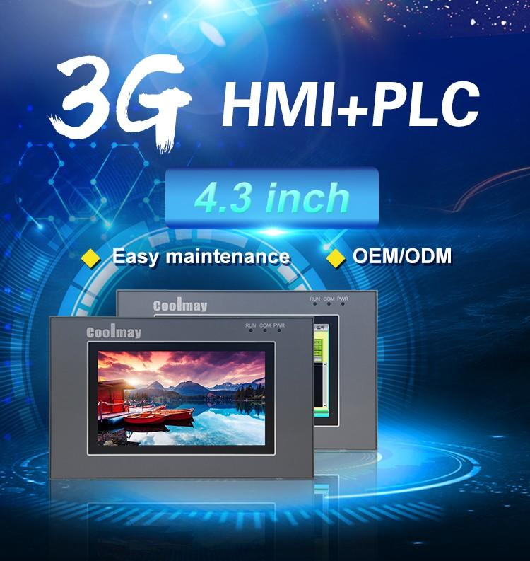 high-speed PLC HMI all in one oem for power equipment-1