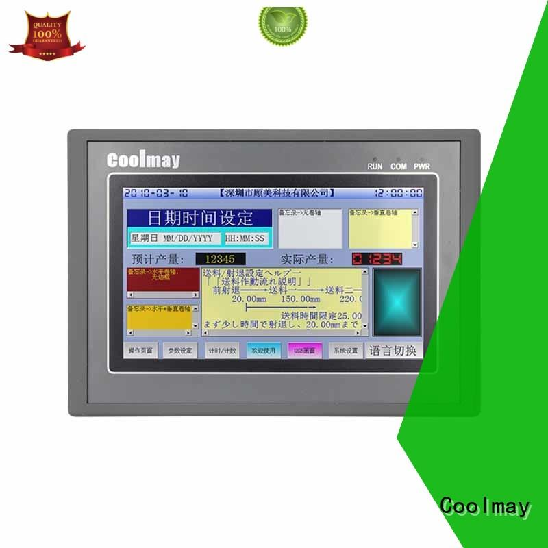 hmiplc plc hmi programming odm for printing machinery