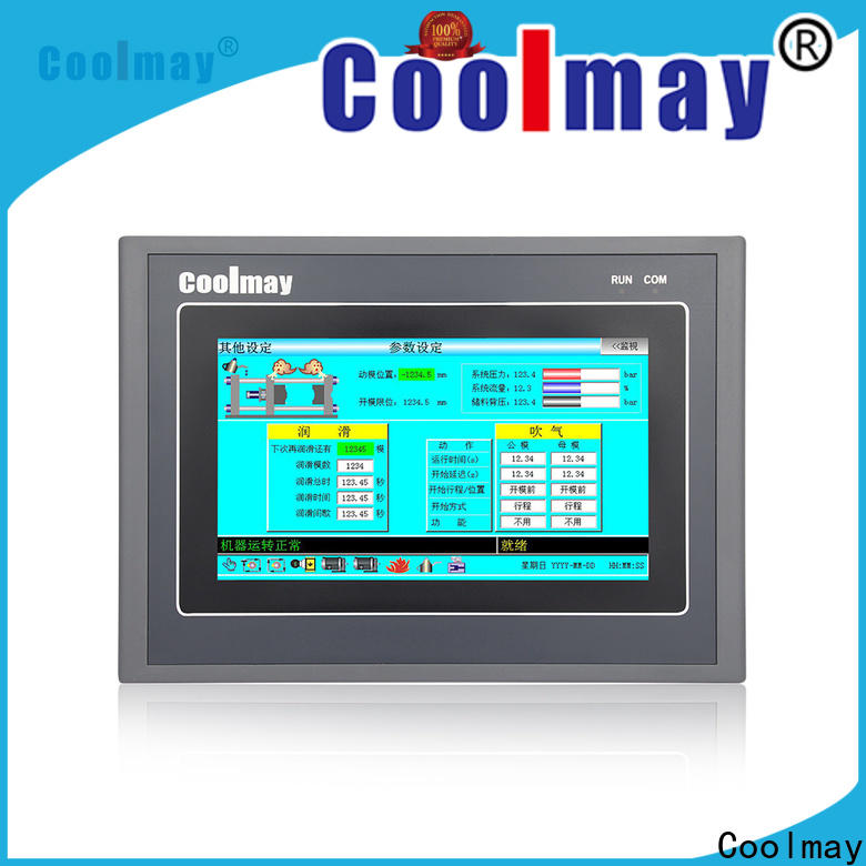 Coolmay Custom ab plc manufacturers for packaging machinery
