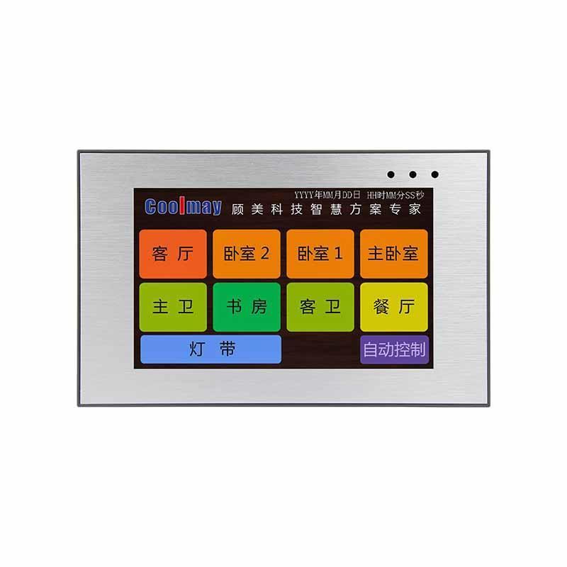 Coolmay hmi device bulk for printing machinery-3